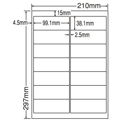 東洋印刷 ラベルシール nana 汎用タイプ A4 500シート LDW14QH
