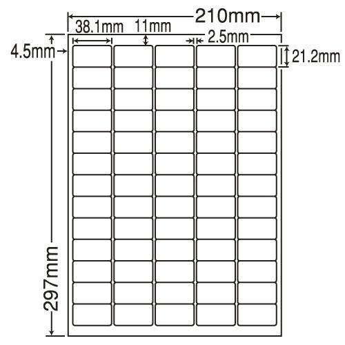 東洋印刷 ラベルシール nana 汎用タイプ A4 500シート LDW65K