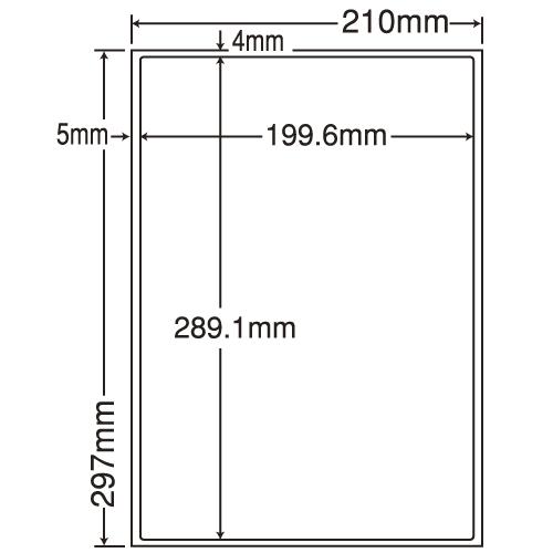東洋印刷 ラベルシール nana 汎用タイプ A4 500シート LDW1ZB