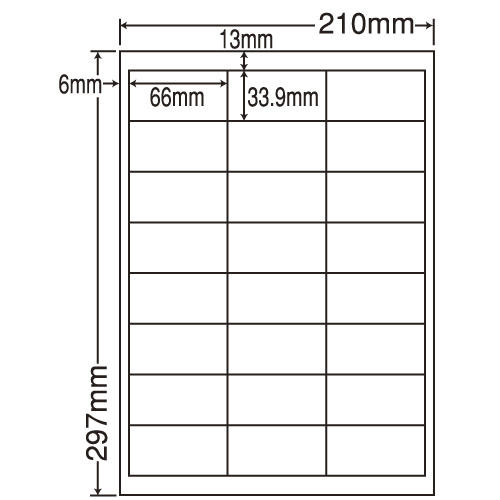 東洋印刷 ラベルシール nana 汎用タイプ A4 500シート LDW24UC