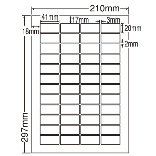 東洋印刷 ラベルシール nana 再剥離タイプ A4 500シート LDW48EF