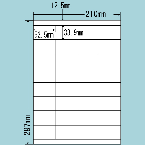 東洋印刷 ラベルシール nana 再剥離タイプ A4 500シート LDZ32UF