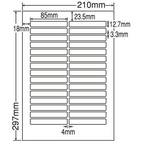 東洋印刷 OCFラベルシール nana 再剥離タイプ A4 500シート LDW30