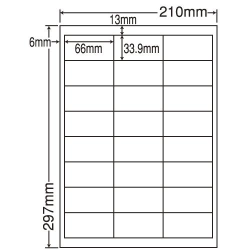 東洋印刷 ラベルシール nana 再剥離タイプ A4 500シート LDW24UCF