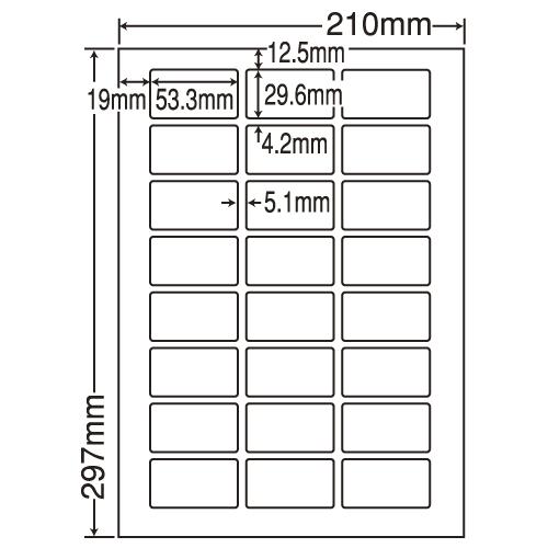 東洋印刷 ラベルシール nana 再剥離タイプ A4 500シート LDW24UBF