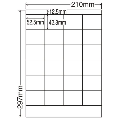 東洋印刷 ラベルシール nana 再剥離タイプ A4 500シート LDZ24PF