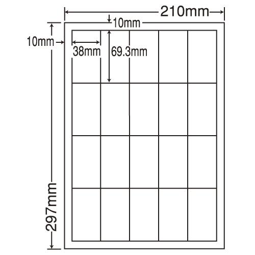 東洋印刷 ラベルシール nana 汎用タイプ A4 500シート LDW20S