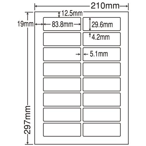 東洋印刷 ラベルシール nana 再剥離タイプ A4 500シート LDW16UCF