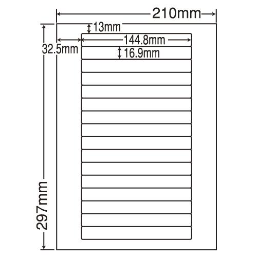 東洋印刷 ラベルシール nana 再剥離タイプ A4 500シート LDW16TF