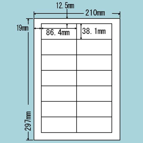 東洋印刷 ラベルシール nana 再剥離タイプ A4 500シート LDW14QF