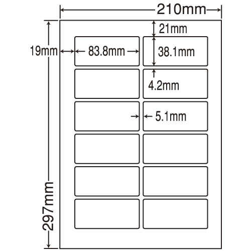 東洋印刷 ラベルシール nana 再剥離タイプ A4 500シート LDW12PJF