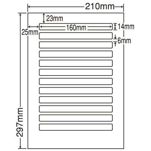 東洋印刷 ラベルシール nana 再剥離タイプ A4 500シート LDW12EF