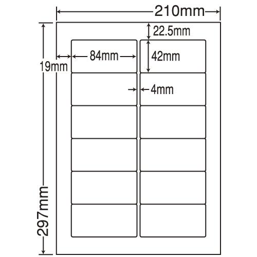 東洋印刷 ラベルシール nana 再剥離タイプ A4 500シート LDW12POF