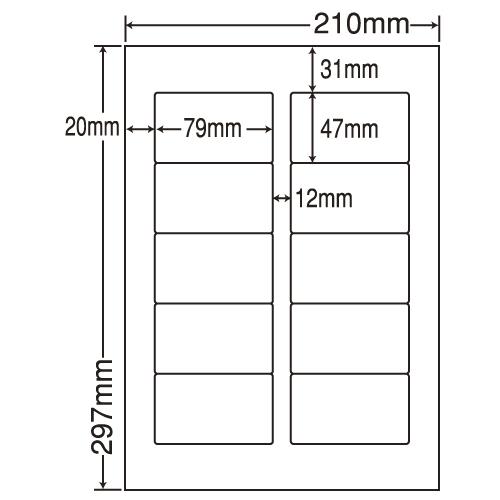 東洋印刷 ラベルシール nana 再剥離タイプ A4 500シート LDW10MiF