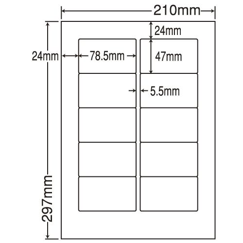 東洋印刷 ラベルシール nana 再剥離タイプ A4 500シート LDW10MKF