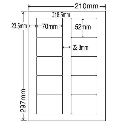 東洋印刷 ラベルシール nana 汎用タイプ A4 500シート LDW10ML