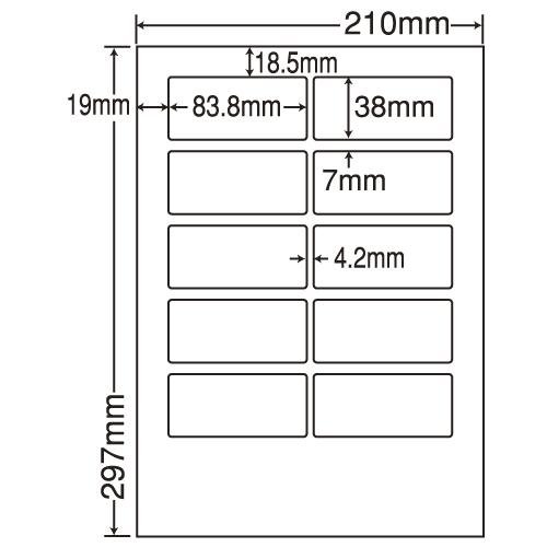東洋印刷 ラベルシール nana 再剥離タイプ A4 500シート LDW10MGF