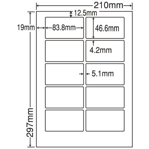 東洋印刷 ラベルシール nana 再剥離タイプ A4 500シート LDW10MJF