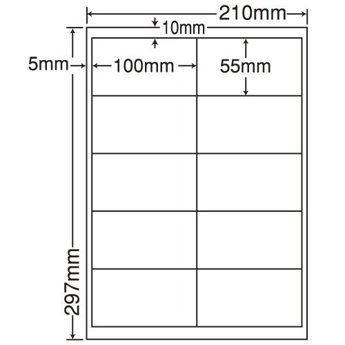 東洋印刷 ラベルシール nana 再剥離タイプ A4 500シート LDW10MOF