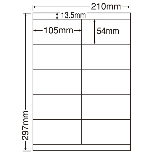 東洋印刷 ラベルシール nana 再剥離タイプ A4 500シート LDZ10MOF