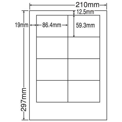 東洋印刷 ラベルシール nana 再剥離タイプ A4 500シート LDW8SF