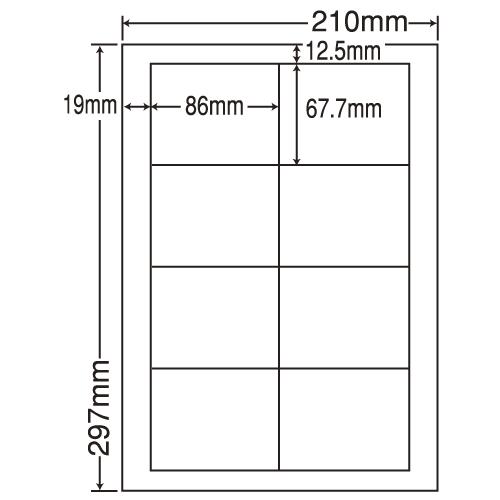 東洋印刷 ラベルシール nana 再剥離タイプ A4 500シート LDW8SBF