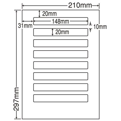 東洋印刷 ラベルシール nana 再剥離タイプ A4 500シート LDW8UBF