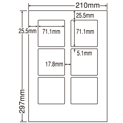 東洋印刷 ラベルシール nana 再剥離タイプ A4 500シート LDW6GF