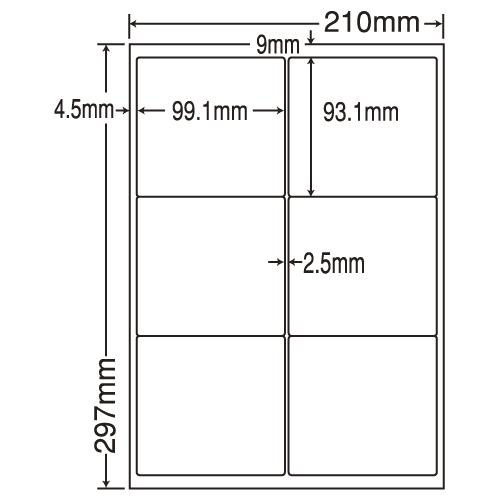 東洋印刷 ラベルシール nana 汎用タイプ A4 500シート LDW6GM