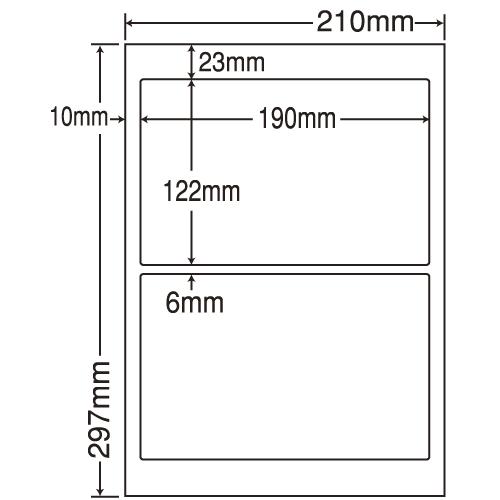 東洋印刷 ラベルシール nana 再剥離タイプ A4 500シート LDW2iF