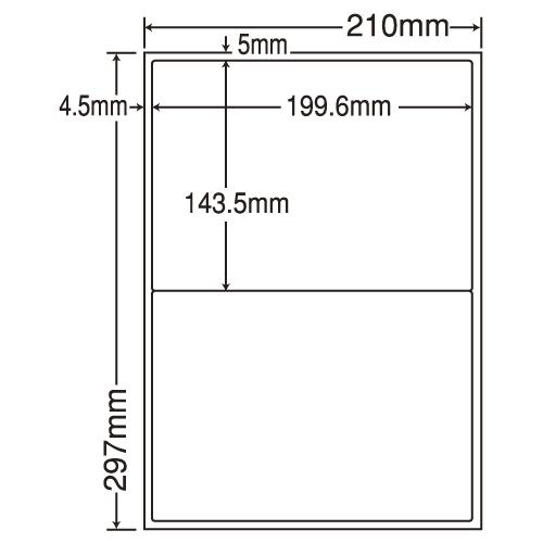 東洋印刷 iBFラベルシール nana 再剥離タイプ A4 500シート LDW2