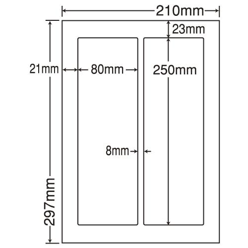 東洋印刷 ラベルシール nana 汎用タイプ A4 500シート LDW2Z