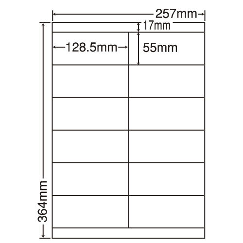 東洋印刷 ラベルシール nana 汎用タイプ B4 500シート LEZ12P