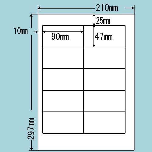 東洋印刷 ラベルシール nana 再剥離タイプ A4 500シート CND210F