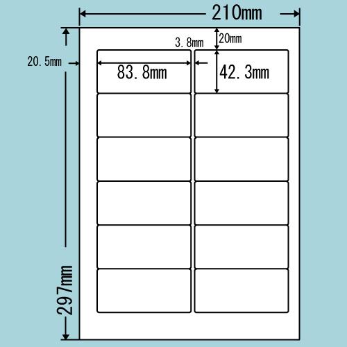 東洋印刷 ラベルシール nana 再剥離タイプ A4 500シート FJA210F