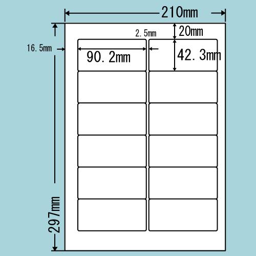 東洋印刷 ラベルシール nana 再剥離タイプ A4 500シート NEA210F