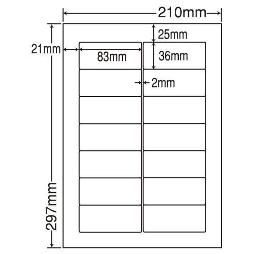 東洋印刷 ラベルシール nana 再剥離タイプ A4 500シート RIG210F