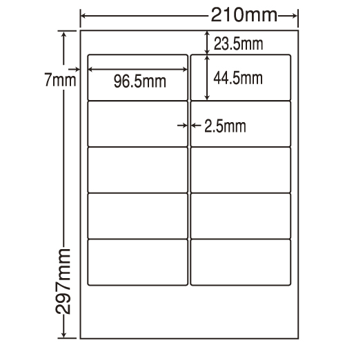 東洋印刷 ラベルシール nana 再剥離タイプ A4 500シート TSA210F