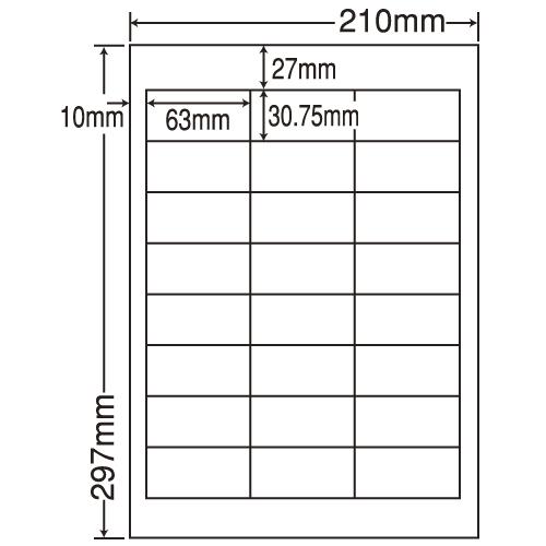東洋印刷 ラベルシール nana 再剥離タイプ A4 500シート TSB210F