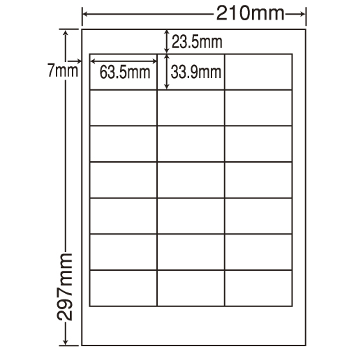 東洋印刷 ラベルシール nana 再剥離タイプ A4 500シート TSC210F