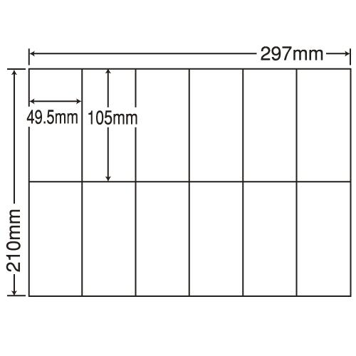 東洋印刷 ラベルシール nana 再剥離タイプ A4 100シート×5 C12PF