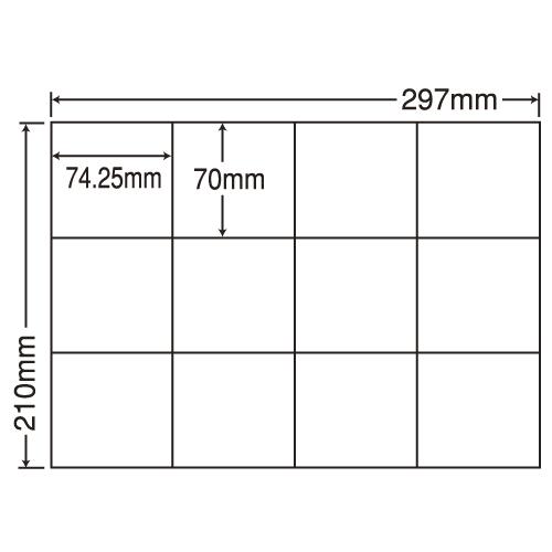 東洋印刷 ラベルシール nana 再剥離タイプ A4 100シート×5 C12SF