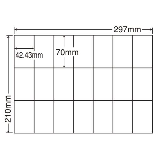 東洋印刷 ラベルシール nana 再剥離タイプ A4 100シート×5 C21QF