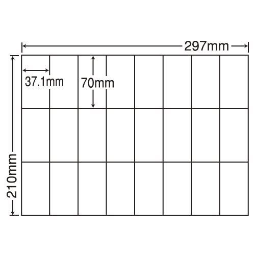 東洋印刷 ラベルシール nana 再剥離タイプ A4 100シート×5 C24UF