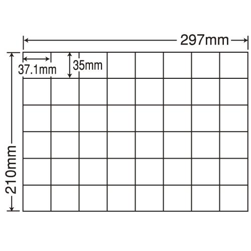 東洋印刷 ラベルシール nana 再剥離タイプ A4 100シート×5 C48UF