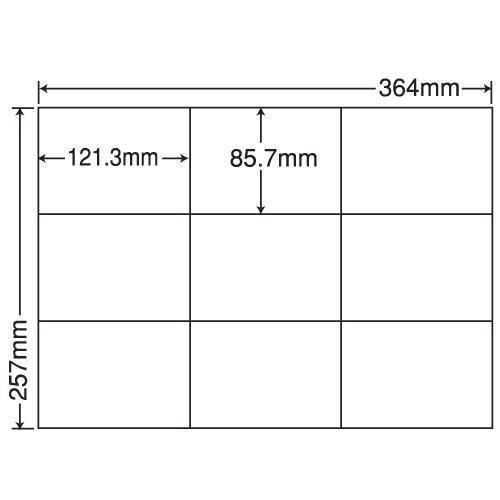 東洋印刷 ラベルシール nana 再剥離タイプ B4 100シート×5 E9GF