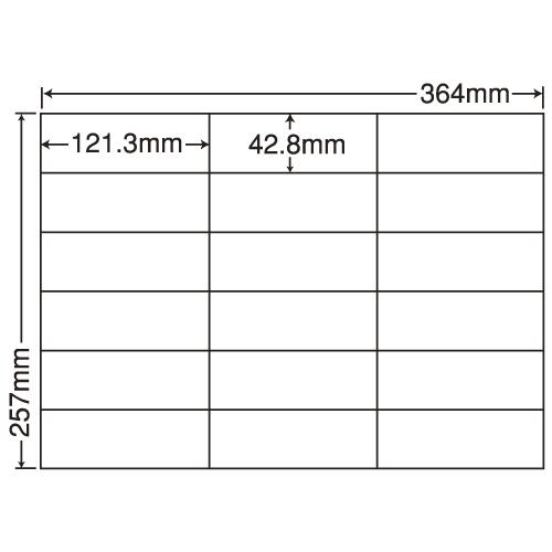 東洋印刷 ラベルシール nana 再剥離タイプ B4 100シート×5 E18GF