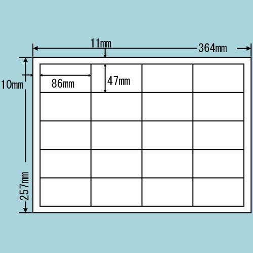 東洋印刷 ラベルシール nana 再剥離タイプ B4 100シート×5 ED20SF