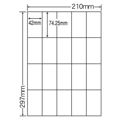 東洋印刷 nana 分別処理可能再剥離ラベル A4 100シート×5 CL-22FH