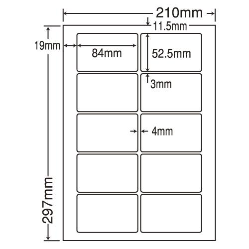 東洋印刷 nana 分別処理可能再剥離ラベル A4 100シート×5 CL-35FH